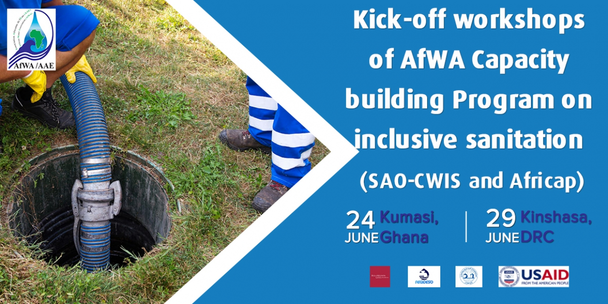 Launch of SAO CWIS and AfriCap programs